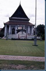 carousel 065