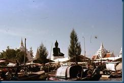 carousel 070